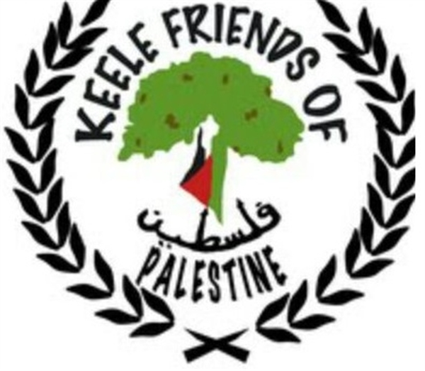 Friends of Palestine logo